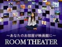 【VOD×アパルームシアターカード付】◆100タイトル以上の最旬映画が見放題!