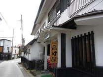 高砂屋旅館◆じゃらんnet