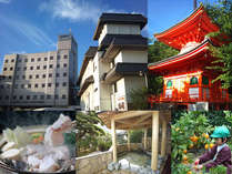 【楽しさいっぱい♪】紀三井寺温泉花の湯!