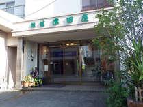 旅館 津田屋◆じゃらんnet
