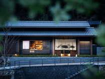 【あけぼの門】藩主の御茶屋屋敷をイメージした外観。