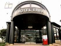 【外観】淡路島の便利なビジネスホテル「ホテルエビス」へようこそ!