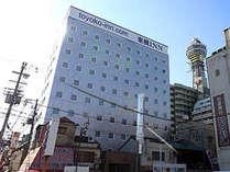 東横イン大阪通天閣前
