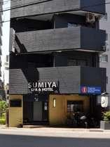SUMIYA3
