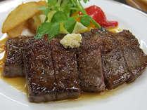 ≪山形牛≫ボリュームたっぷりステーキ懐石【150gステーキ!和風醤油おろしソースで☆】