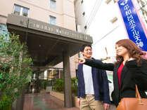 平和台ホテル天神のフロントは2階です。
