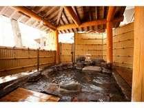 5つの無料貸切露天風呂の宿 ル・ヴァンベール湖郷