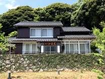 島宿 和茶美 (長崎県)