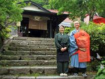 宿坊 観證院 山楽荘で心身調う旅を・・・