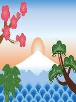 ≪現金特価≫祝・大山詣り 日本遺産認定記念2泊以上連泊プラン≪あったかおまけ付≫