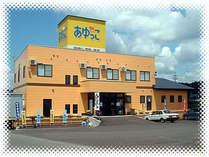阿仁川あゆっこ温泉 (秋田県)
