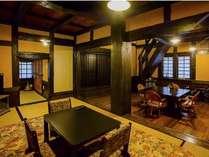120年前のお部屋「蔵」は広々とした空間となっております