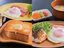 日曜限定!朝食無料プラン【男性専用】