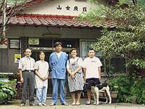民宿 山女魚荘 (熊本県)