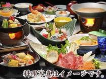 基本会席夕食一例…旬の食材を使用した和食会席料理(イメージ)。
