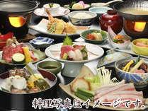 基本会席夕食一例…旬の食材を使用した和食会席料理です(イメージ)。