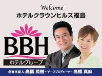 ホテル クラウンヒルズ福島