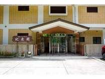 犬鳴山 グランドホテル 紀泉閣◆じゃらんnet