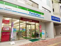 ◆ファミリーマート 一階ロビーから直通入口がございます♪