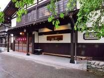 料理旅館 蕪水亭 (岐阜県)