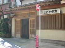 玄関 2008