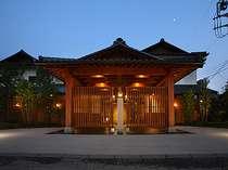 糸柳別館 離れの邸 和穣苑 プランをみる