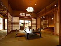 【金峰(きんぷ)】離れ露天風呂付客室