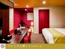 1日1室限定【最上階スイート】プレミアム禅ツインルーム