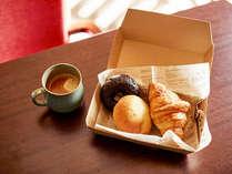 話題のパン工房からお取り寄せしたパン(朝食パン付きプラン)オリジナルパンボックス
