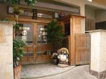 ようこそ日間賀島、旅館中平へ。