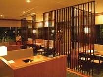 1F和モダンなレストラン