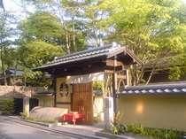 緑豊かな当館のシンボル「おこしやす門」