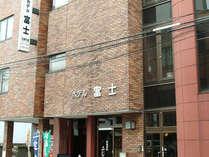 ホテル富士