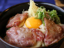 極上しゃぶしゃぶ淡路島牛丼完成イメージ