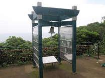 龍恋の鐘(恋人の丘)