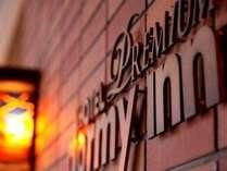 ドーミーインPREMIUM小樽 玄関ロゴ