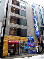 【外観】地下鉄南北線すすきの駅(1番出口)から徒歩30秒!!