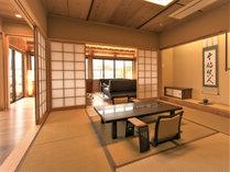 【離れ】和洋室「竹」