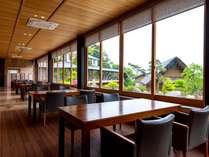 和食レストラン