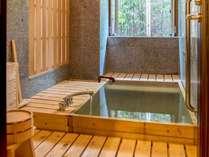 源泉掛流しの内風呂