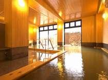 明るい男性大浴場『亀の湯』内湯