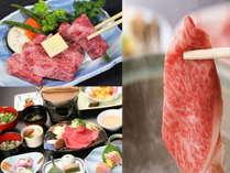岐阜に来たらこそ…存分に食べたい「飛騨牛」当プランはしゃぶしゃぶがプラスされます。