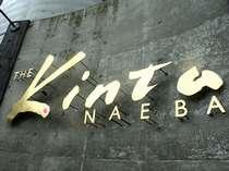 The Kinta