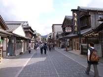 【観光】内宮前のおかげ横丁にはたくさんのお店が立ち並びます!食べ歩きにもオススメ♪