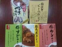 【特典】的矢かきや松阪牛などのレトルトカレーが5種類!お家で楽しめるご当地カレーのセットです♪
