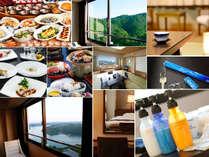旅慣れたあなたにお薦め!お部屋も食事もホテルお任せで安心♪