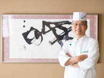 2017年10月就任!和食担当料理長 中野