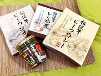 【松阪牛】三重県といえば!やっぱり松阪牛♪松阪牛を使ったカレーやビーフシチューのお土産付きプラン♪