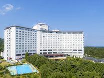 【ホテル外観】豊かな自然に囲まれたホテルです♪日常を忘れて心ゆくまでリラックスしてください。