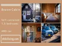 Beaver Cabin